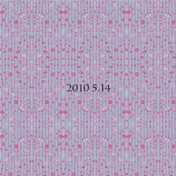 2010年こいしの日「ひとみとひとみでつなぎましょう」 裏表紙