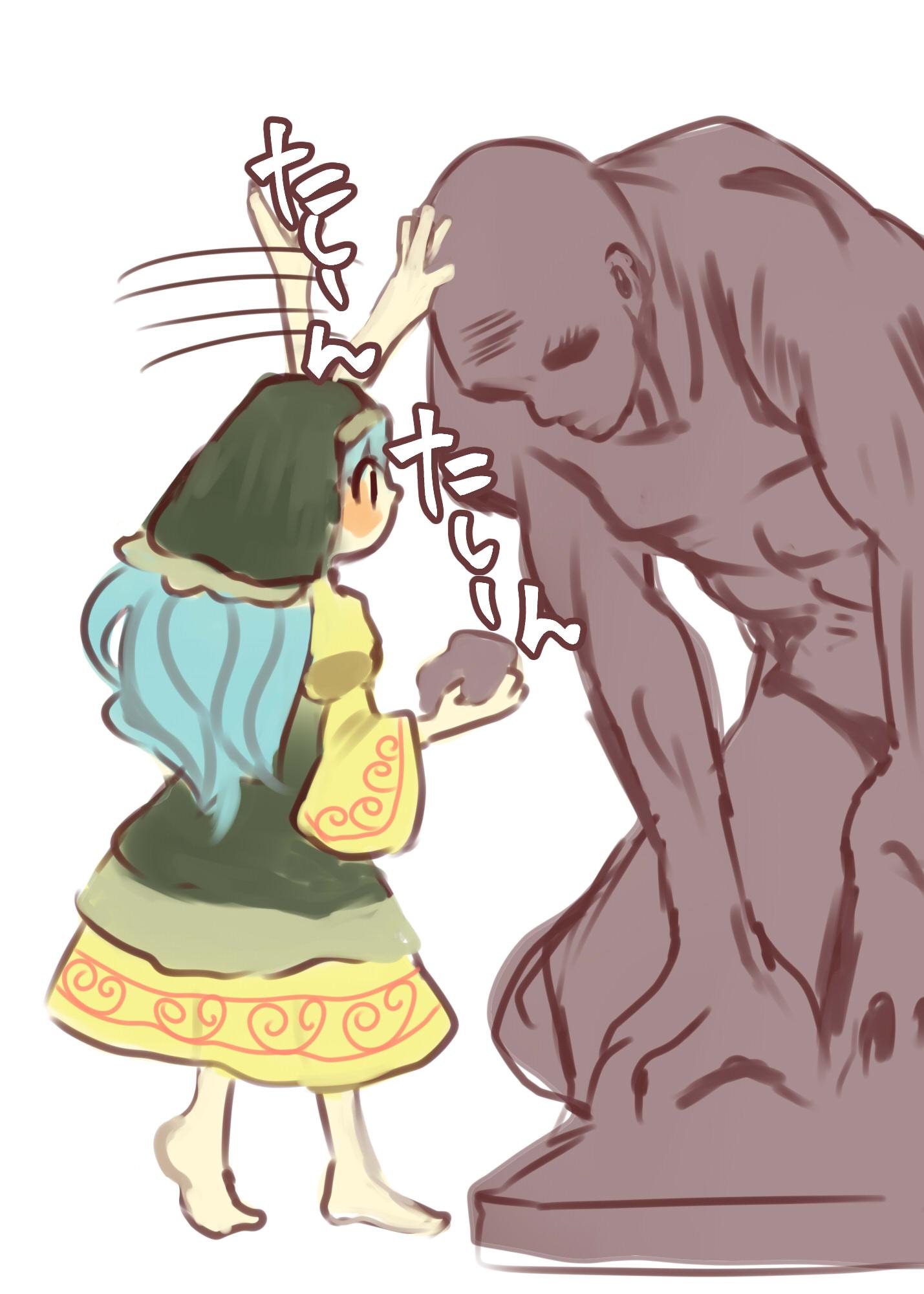 コロボックル袿姫様