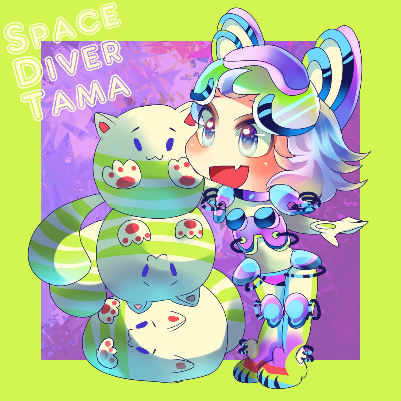 Space Diver Tama